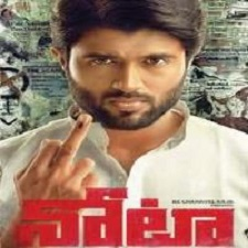 Nota songs download naa songs