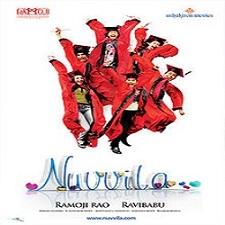 Nuvvila songs download