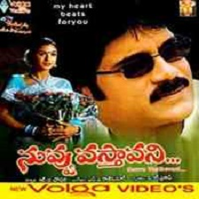 Nuvvu Vastavani songs download
