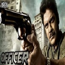 Officer songs download