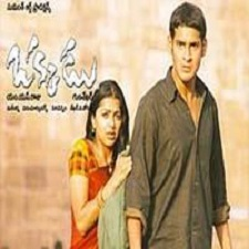 Okkadu songs download