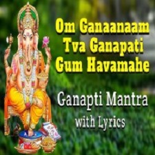 Om Sri Gowrinadha Namasmarana Mantram songs download