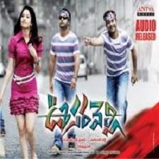 Oosaravelli songs download