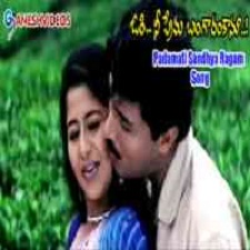 Ori Nee Prema Bangaram Kaanu songs download