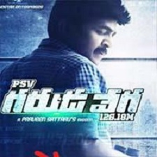 PSV Garuda Vega songs download