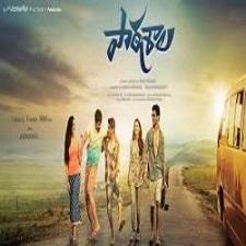 Paathshala Naa Songs