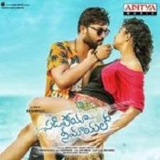 Padipoyaa Neemayalo songs download