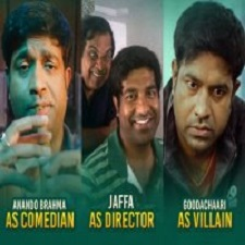 Pailam songs download