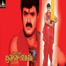 Palanati Brahmanaidu songs download