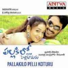 Pallakilo Pellikuthuru songs download