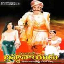 Palnati Brahmanayudu songs download