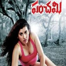Panchami naa songs