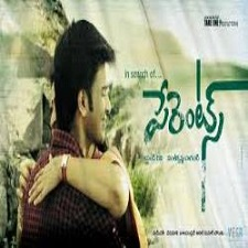 Parents Naa Songs