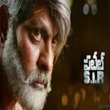 Patel Sir songs download