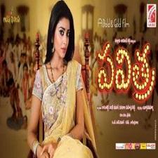Pavitra Naa Songs