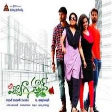 Pichiga Nachav songs download