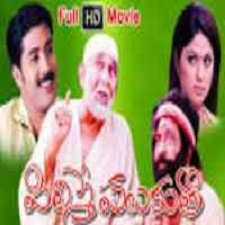 Pilisthe Palukutha songs download
