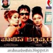 Police Kartavyam songs download