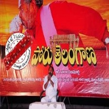 Poru Telangana songs download