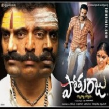 Pothuraju songs download