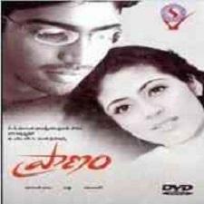 Praanam songs download
