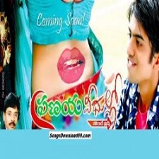 Pranaya Veedhullo Naa Songs