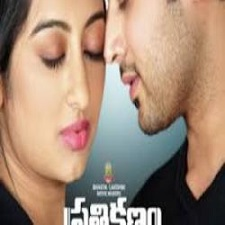 Prathikshanam songs download