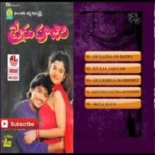 Prema Poojari songs download