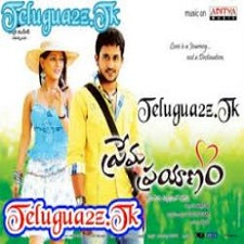 Prema Prayanam naa songs