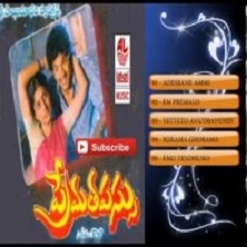 Prema Thapassu songs download