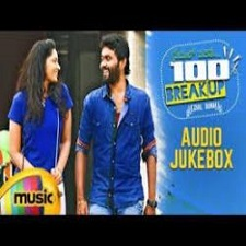 Premalo Padathe 100% Breakup songs download