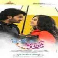 Prematho Mee Karthik songs download