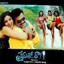 Prematho Raa songs download