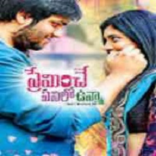 Preminche Panilo Vunna songs download