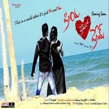 Priya Premalo Prem Songs