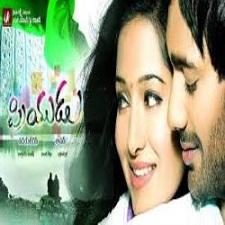 Priyudu songs download