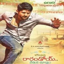 Raarandoi Veduka Choodham songs download