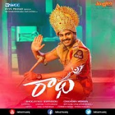 Radha songs download