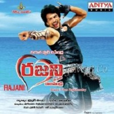 Rajani songs download