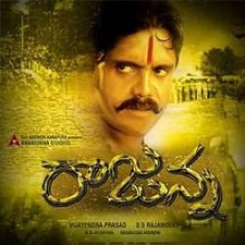 Rajanna songs download