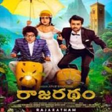 Rajaratham songs download