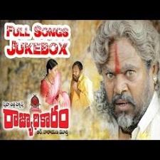 Rajyadhikaram Naa Songs