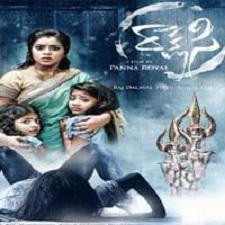 Rakshasi songs download