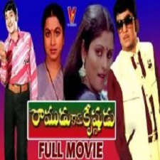 Ramudu Kadu Krishnudu songs download