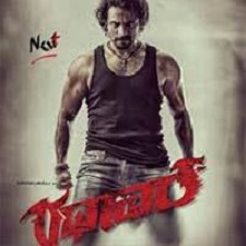 Rathavaram songs download