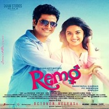 Remo songs download