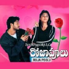 Roja Poolu songs download