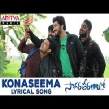 Sagara Theeramlo songs download