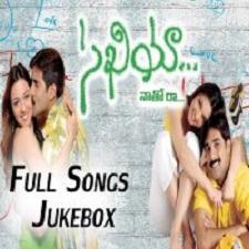 Sakhiya Naatho Raa songs download