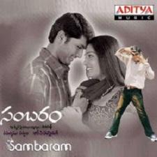 Sambaram songs download